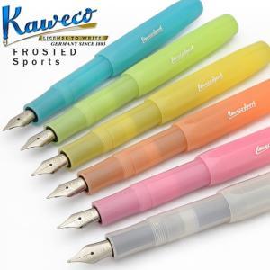 カヴェコ KAWECO 万年筆 フロステッド スポーツ SPORT FRFP- 42008 (3000)|penworld