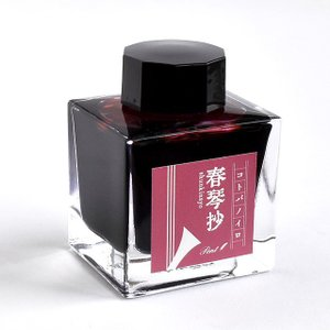 Pent〈ペント〉 ボトルインク コトバノイロ 春琴抄(しゅんきんしょう) 42019 (2500)|penworld