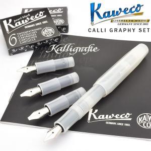 カヴェコ KAWECO カリグラフィーペン カリグラフィーセット ナチュラルココナッツ CALI-NC 42031 (8200)|penworld