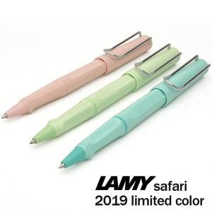 ボールペン / ラミー LAMY ローラーボール 2019年限定カラー サファリ SAFARI パステル L336 (3000)|penworld