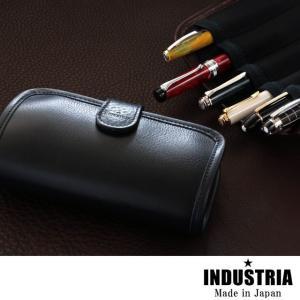 ペンケース 革 インダストリア INDUSTRIA オムレット ペンケース  4本用  IND-LOP4|penworld