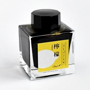 Pent〈ペント〉 ボトルインク コトバノイロ 檸檬(れもん) 42198 (2500)|penworld