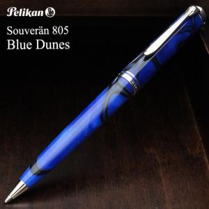ペリカン PELIKAN ボールペン 特別生産品(限定品) スーベレーン805 ブルーデューン SOUVERAN K805 42333 (35000)|penworld