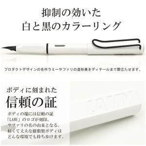 ラミー LAMY 万年筆 2019年限定カラー サファリ SAFARI ホワイト ブラッククリップ 日本限定モデル L19WT (4000)|penworld|05
