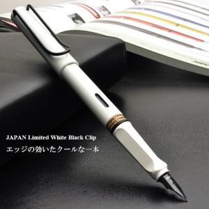 ラミー LAMY 万年筆 2019年限定カラー サファリ SAFARI ホワイト ブラッククリップ 日本限定モデル L19WT (4000)|penworld|06