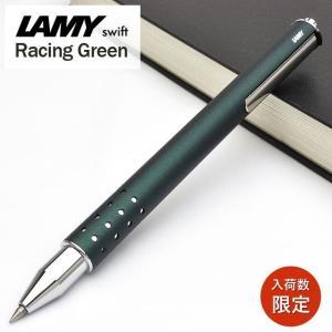 ボールペン / ラミー LAMY ローラーボール 限定品 スイフト レーシンググリーン S/L335RG|penworld