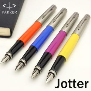 パーカー PARKER 万年筆 ジョッター オリジナル X/209690  (3000)|penworld