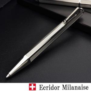 ボールペン カランダッシュ 名入れ 無料 CARAND'ACHE エクリドール ミラネーゼ 0890-345|penworld