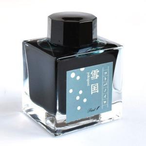 Pent〈ペント〉 ボトルインク コトバノイロ 雪国 (ゆきぐに) 42386 (2500)|penworld
