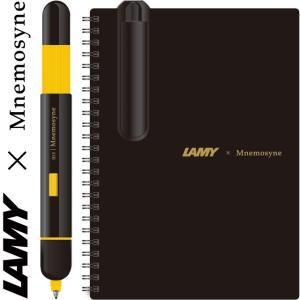 ラミー×ニーモシネ LAMY×Mnemosyne コラボレーションセット MNXL015|penworld