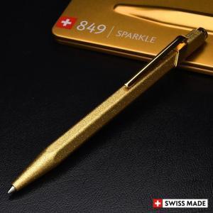 ボールペン カランダッシュ 名入れ CARAND'ACHE クリスマスコレクション2019 ギブ・ア・リトル・ジョイ 849 スパークル NF0849-496SP|penworld