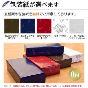 万年筆 ペリカン PELIKAN 特別生産品(限定品) クラシック M200 ゴールドマーブル|penworld|16