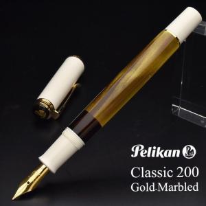 万年筆 ペリカン PELIKAN 特別生産品(限定品) クラシック M200 ゴールドマーブル|penworld|05