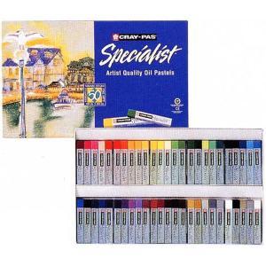サクラクレパス クレパス スペシャリスト ESP50 50色 6635 (6000)|penworld