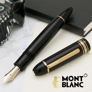 「ペン先BB」完売しました。  伝統的なスタイルが圧倒的な存在感を放つ、高級筆記具の代表格「マイスタ...