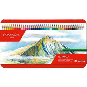 カランダッシュ CARAND'ACHE 色鉛筆 パブロ油性色鉛筆 0666-420 120色(缶入) 10C0666420  (38400)|penworld