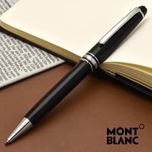 ボールペン 名入れ / モンブラン ボールペン マイスターシ...