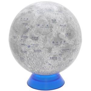 ワタナベ(渡辺教具製作所) 月球儀 W-1209 半透明アクリル台 M-2 9968 (3200) penworld