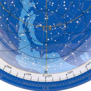 ワタナベ(渡辺教具製作所)  星座早見盤 W-1101 和文 9970  penworld 02