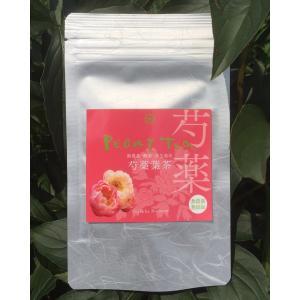 芍薬葉茎茶 2g×10包|peony-chikara