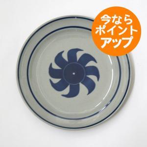 rund/矢車ダブル/リサ・ラーソン/西山陶器/波佐見焼/ルンド/プレート/お皿/Lisa Larson|pepapape