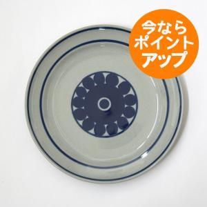 Lisa Larson(リサラーソン)/プレート「rund」 ひまわりダブル/西山陶器(波佐見焼)/お皿|pepapape