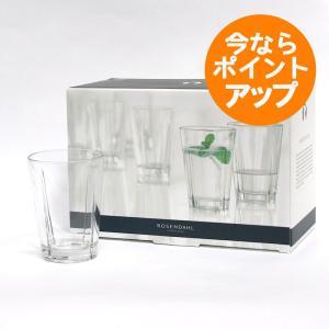 【ポイント10倍中】GRAND CRU GLASS タンブラー/6個セット/ROSENDAHL COPENHAGEN/ローゼンダール/グラス/コップ/北欧デンマーク|pepapape