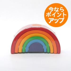【送料無料&ポイントアップ】ドイツの木のおもちゃ/虹色トンネル 大/Grimm's Spiel & Holz Design/グリム/グリムス/知育玩具|pepapape
