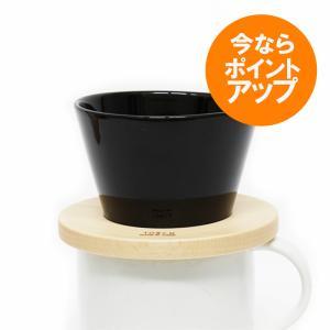 マウンテンコーヒードリッパー/ブラック/TORCH/トーチ/Mountain coffee dripper/クロ/くろ/黒|pepapape