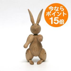 【送料無料&ポイント15倍】ウサギ/KAY BOJESEN DENMARK(カイ・ボイスン デンマーク)|pepapape