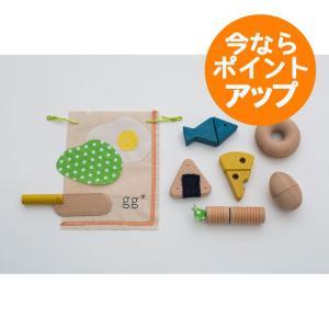 【送料無料&ポイント6倍】ママゴト/gg*/木のおもちゃ/木製/知育玩具/mamagoto/ジジ/ままごと|pepapape
