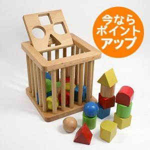 【ポイントアップ】積木バスケット/木のおもちゃ/つみき/ツミキ/積み木/知育/木製玩具|pepapape