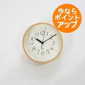 【送料無料】リキクロック(Sサイズ)・細文字タイプ/壁掛け時計//Lemnos/レムノス/渡辺 力|pepapape