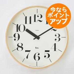【送料無料】リキクロック(LLサイズ)・太文字タイプ/壁掛け時計//Lemnos/レムノス/渡辺 力|pepapape