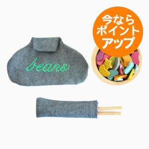 mame ohagki/マメオハジキ/gg*/ジジ/おはじき/ドミノ/お箸/練習/手先の訓練/木のおもちゃ/知育玩具/木製|pepapape