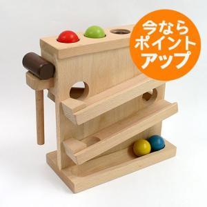 【送料無料】とんとん玉落としII/木のおもちゃ/玉おとし/叩く/たたく/コースター/知育/木製玩具|pepapape