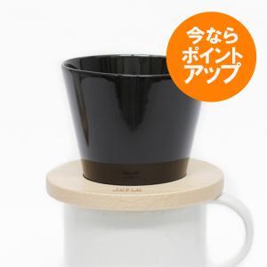 Donut Dripper(ドーナツドリッパー) / クロ/くろ/黒/ブラック/TORCH/トーチ/コーヒードリッパー|pepapape