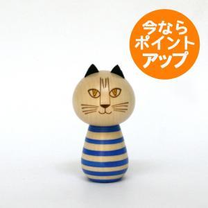 Lisa Larson/リサ・ラーソン/こけし/MIMI/ミンミ/青/あお/ブルー/kokechi/オブジェ/置物/木製/猫/ねこ/ネコ|pepapape