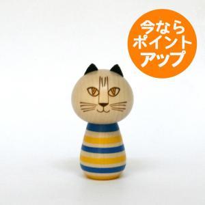 Lisa Larson/リサ・ラーソン/こけし/MIMI/ミンミ/スウェーデンカラー/kokechi/オブジェ/置物/木製/猫/ねこ/ネコ|pepapape