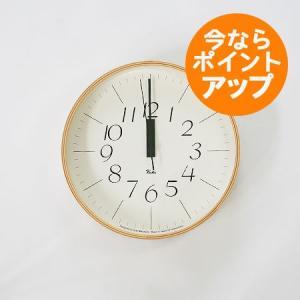 【送料無料】リキクロック/RC/Mサイズ/電波時計/細文字タイプ/壁掛け時計/Lemnos/レムノス/渡辺 力/RIKI CLOCK pepapape