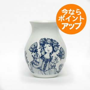 Bjorn Wiinblad/ビヨン・ヴィンブラッド/ビョルン/Flower Vase/フラワーベース/Amelia/アメリア/BLUE/ブルー/青/あお/H21cm/花器/花瓶/北欧デンマーク|pepapape