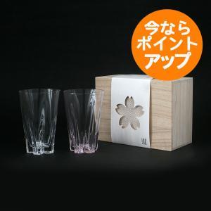 SAKURASAKU glass Tumbler 紅白(サクラサクグラス タンブラー)/100%(ヒャクパーセント)/坪井浩尚|pepapape