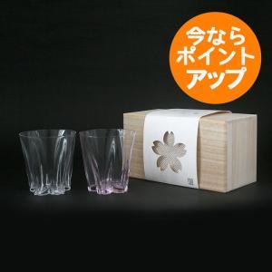 SAKURASAKU glass ROCK 紅白(サクラサクグラス ロック)/100%(ヒャクパーセント)/坪井浩尚|pepapape