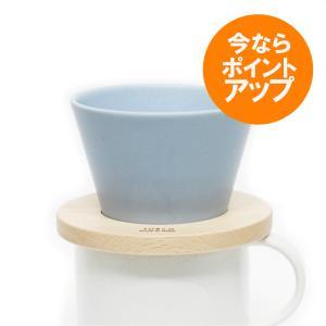 Mountain coffee dripper(マウンテンコーヒードリッパー)/ ブルー/あお/青/TORCH/トーチ|pepapape