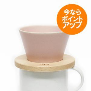 Mountain coffee dripper(マウンテンコーヒードリッパー)/ ピンク/ぴんく/TORCH/トーチ|pepapape