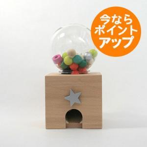 【送料無料&ポイントアップ】木のおもちゃ/gatchagatcha(ガチャガチャ)/kiko+(キコ)/がちゃがちゃ/知育玩具|pepapape