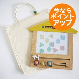 【ポイント10倍&送料無料】木のおもちゃ/oekaki house (オエカキハウス)/gg*(ジジ)/お絵かきボード/知育玩具|pepapape