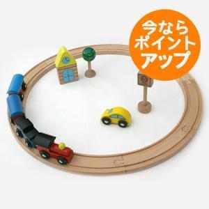 【ポイントアップ】汽車レールセットベーシック/木のおもちゃ/レールトイ/列車/知育/木製玩具|pepapape
