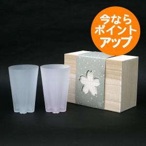 SAKURASAKU glass Tumbler 雪桜 紅白(サクラサクグラス タンブラー)/100%(ヒャクパーセント)/坪井浩尚|pepapape