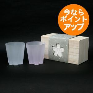 SAKURASAKU glass ROCK 雪桜 紅白(サクラサクグラス ロック)/100%(ヒャクパーセント)/坪井浩尚|pepapape